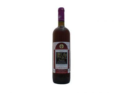 Κρασιά