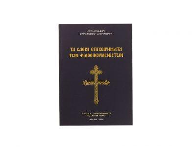 biblio12